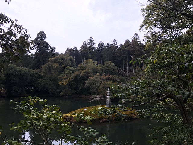 The Lake at Kinkaku-ji Temple