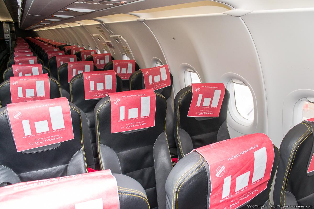 Airbus A320Neo Pegasus Airlines