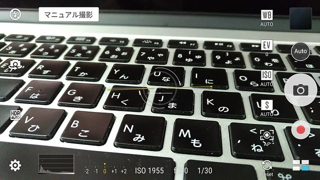 Screenshot_20170228-120518