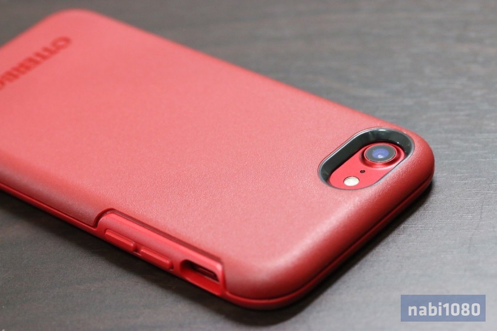 OtterBox iPhone 7 Product RED33
