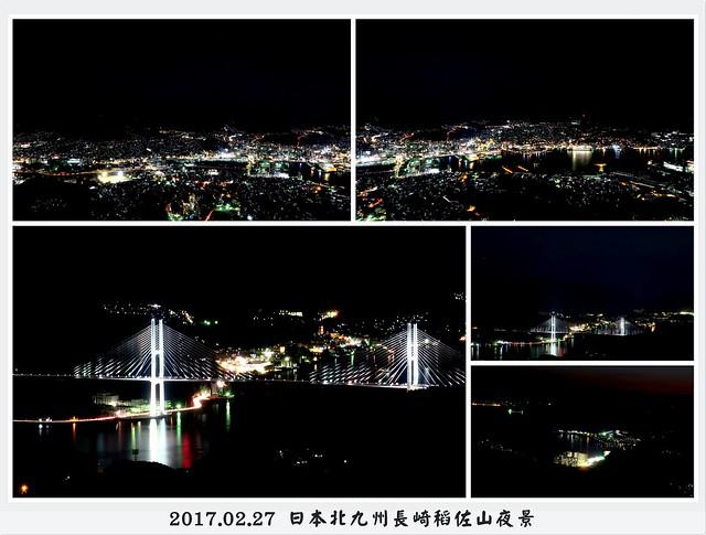2017.02.27 長崎稻佐山
