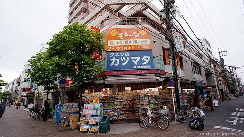 Una Semana en Tokio 87