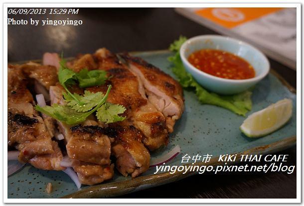 台中市_KiKi THAI20130609_DSC04240
