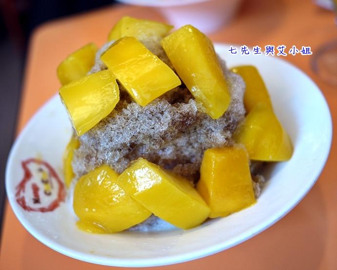 10 芒果恰恰 Mango Chacha 黑糖刨冰