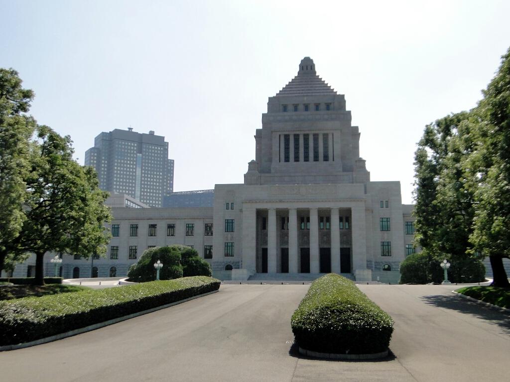 Kokkai, National parliament, Tokyo, Japan