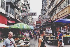 The Market - The Real Hong Kong