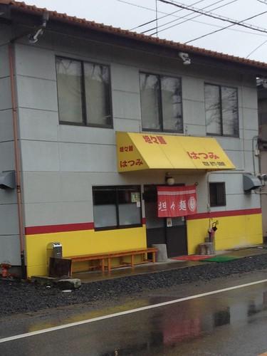 坦々麺専門店發巳(はつみ)