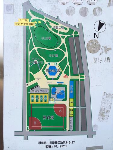 世田谷公園に行ってきました