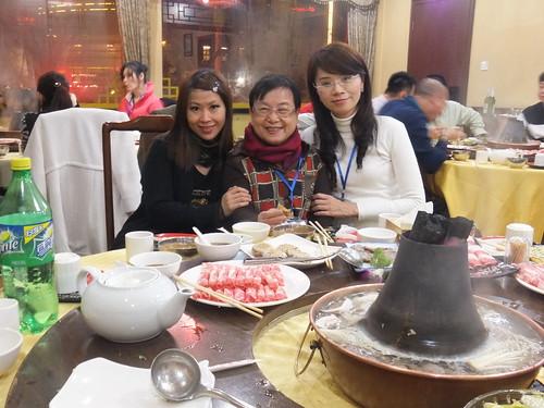 北京海峽兩岸美食文化論壇 010