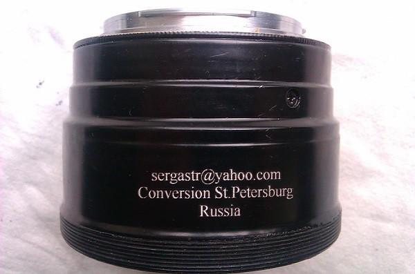 Canon EOS mount - 2