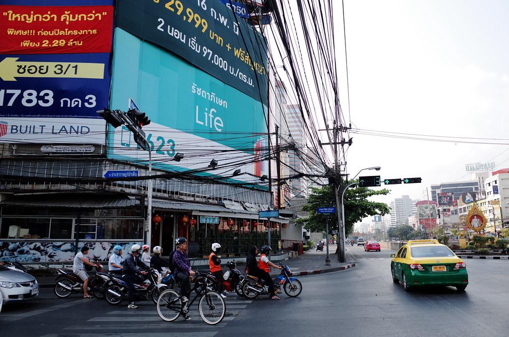 GR Bangkok - Huai Khwang