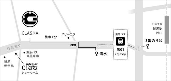 東京住宿精品旅館31
