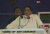 13379527813 f8d0b13bba m Mayawati addresses a meeting in Odisha