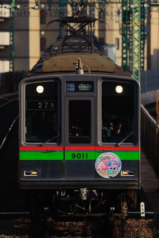 1637N 9018 Express Inzai-Makinohara