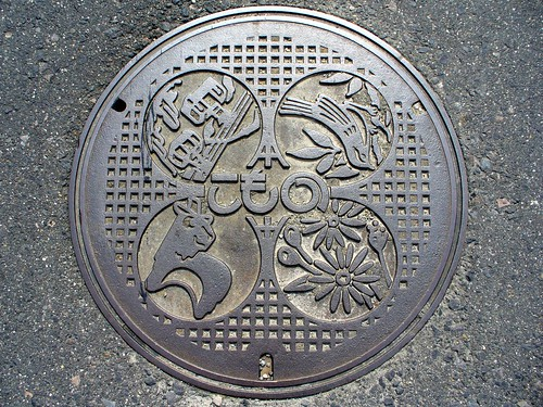 Komono Mie, manhole cover (三重県菰野町のマンホール)