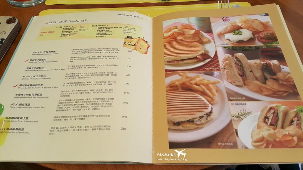 【台北中山區美食】中山北路|Sabrina house 紗汀娜好食|早午餐、下午茶|近捷運民權西路、中山國小站 @GINA環球旅行生活|不會韓文也可以去韓國 🇹🇼