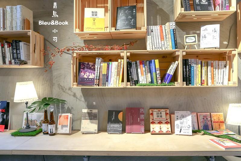 Book,美食,青鳥Bleu @陳小可的吃喝玩樂