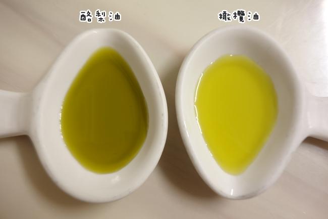 酪梨油 (27).JPG