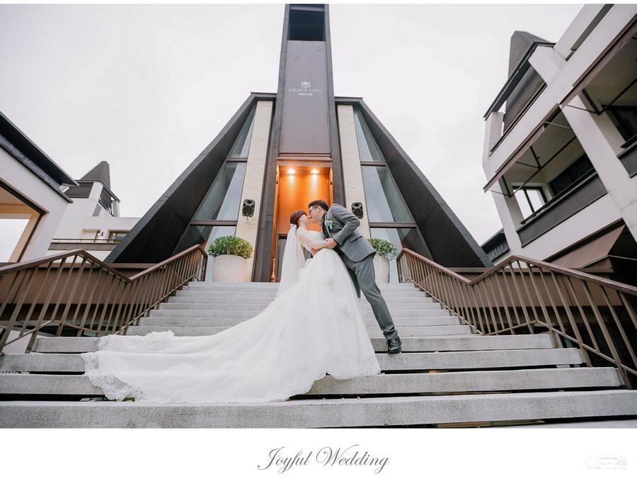 Gaven & Phoebe 婚禮記錄_00061