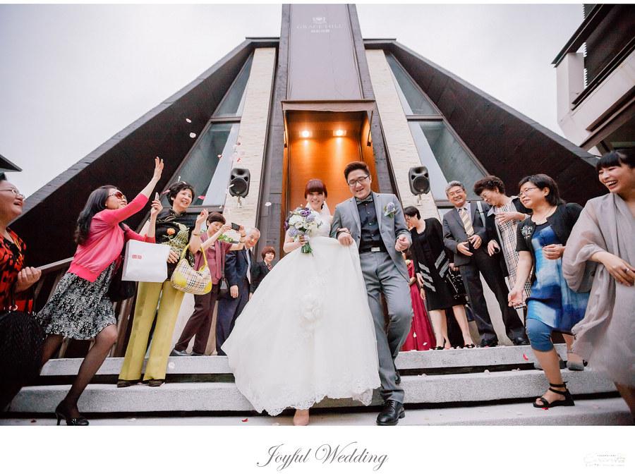 Gaven & Phoebe 婚禮記錄_00042
