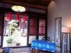 珠山19號民宿(陶然居)民宿一隅 (5)