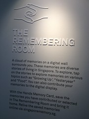 IMG_5691 the remembering room