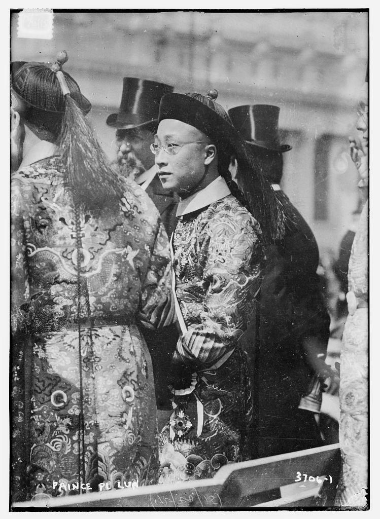 Prince Pi Lun [China]  (LOC)