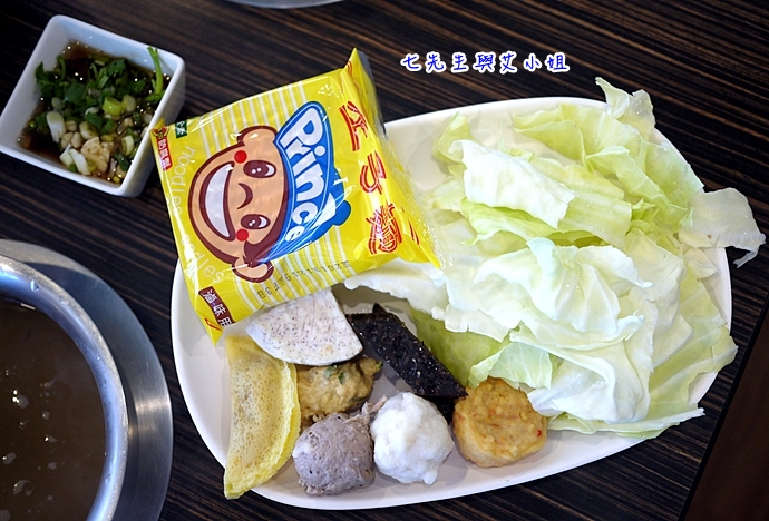 10 Shabu Sen 鮮涮涮鍋