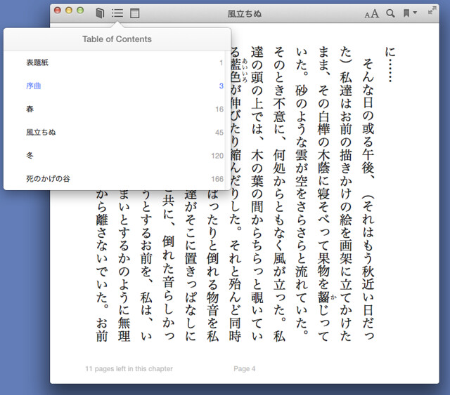 ibooks for mac