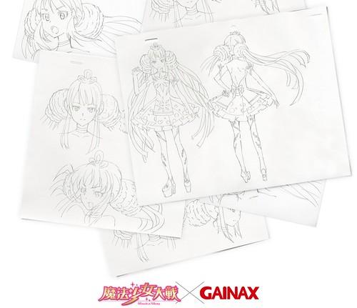 131129(4) - pixiv企劃《魔法少女大戰 MAGICA WARS》將在2014年4月首播電視動畫版、台灣娘「鄭娉婷、符帝」可望客串!