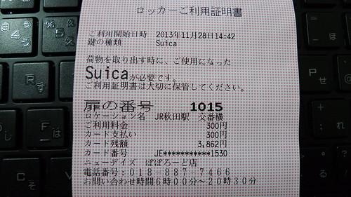 P1110924