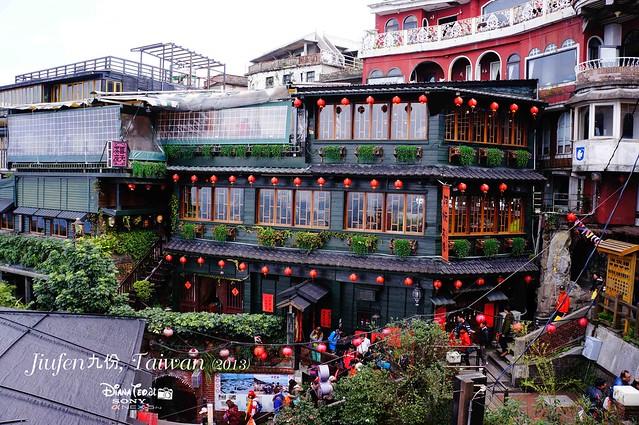 Taiwan - Juifen