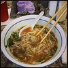 Pho in the sno