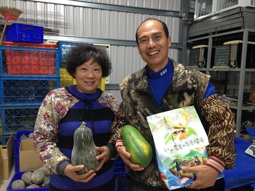 翁進興夫婦與幸蝠農產。