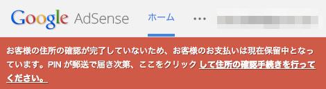 スクリーンショット_2014-01-09_15_23_23-2