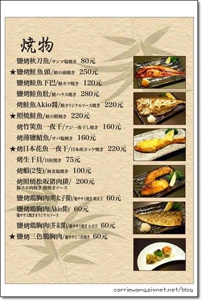 明男的廚房 (13)