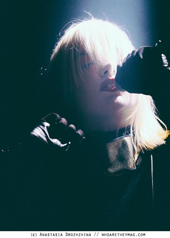Emika Moscow gig