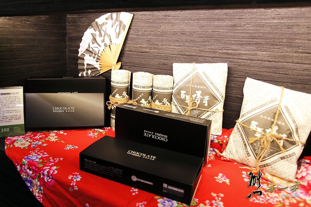 [花蓮伴手禮] 百年傳奇~巧克力沙琪瑪 慈禧的遺憾不錯吃但好貴呀