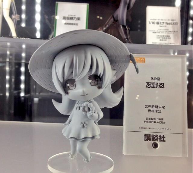 Nendoroid Oshino Shinobu