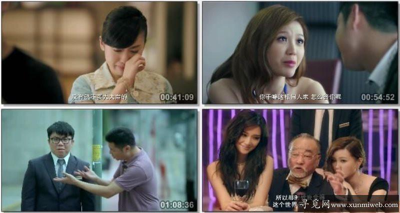 有没有哪些粤语的喜剧电影图片