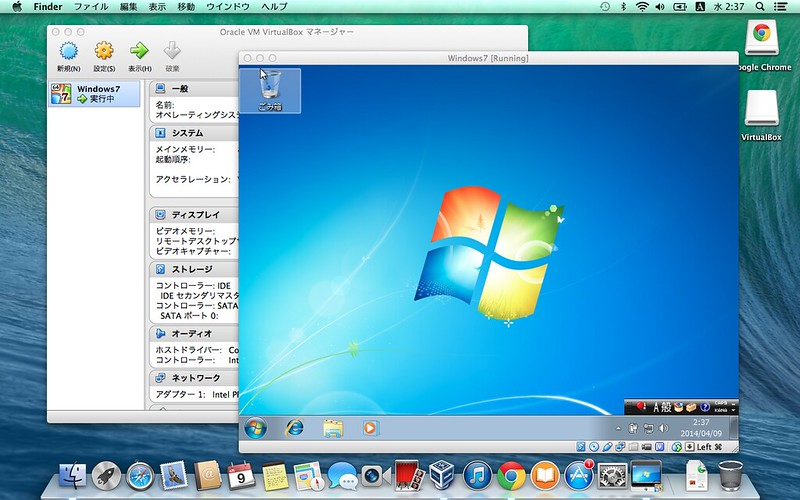 MacBook ProにVirtualBoxでWindows7をDVDからインストール