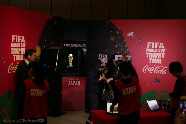20140411 FIFA World Cup Trophy Tour in Japan