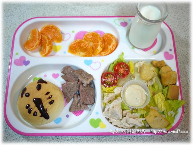 0310MO餐包兒童餐012