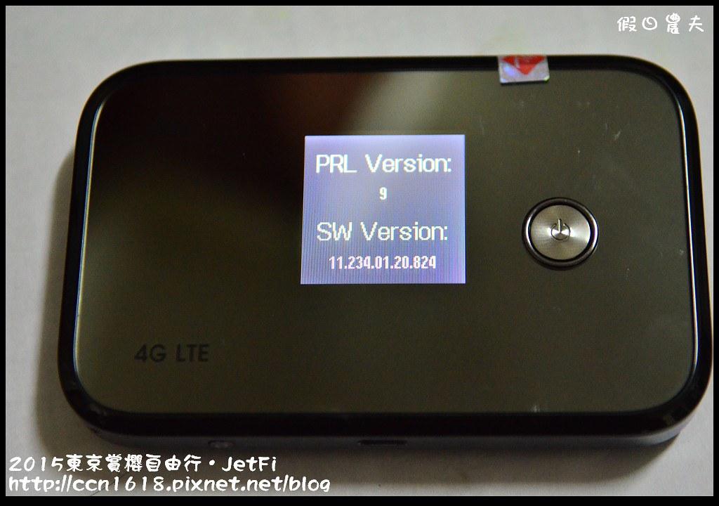 2015東京賞櫻自由行‧JetFiDSC_7381