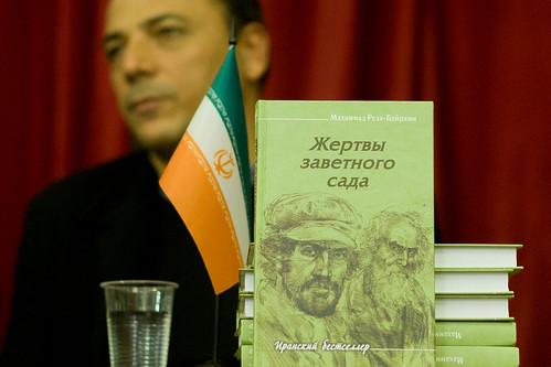 Фев 13 2017 - 02:39 - Встреча с известным иранским писателем Махаммадом Реза-Байрами