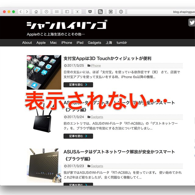 blog_shapingguo