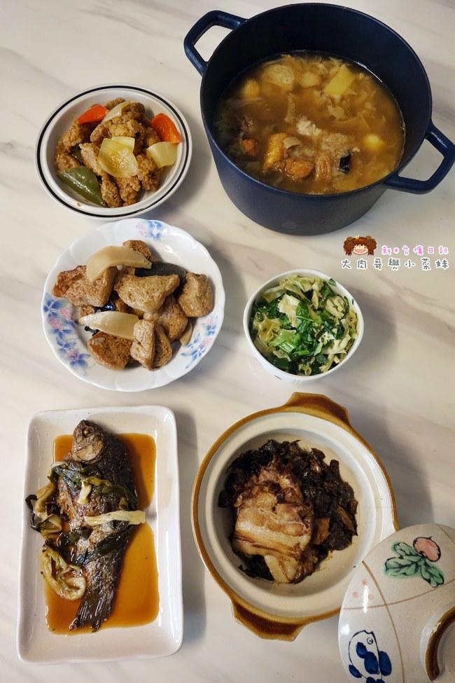 謝開飯 (30).JPG