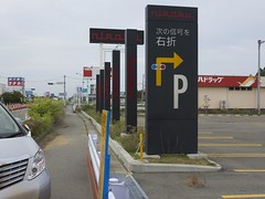 filling station(0.0), highway(0.0), public transport(0.0), lane(0.0), car park(0.0), parking(0.0), pedestrian(0.0), advertising(0.0), signage(1.0), vehicle(1.0), transport(1.0), sign(1.0), road(1.0), traffic sign(1.0), lighting(1.0), infrastructure(1.0),