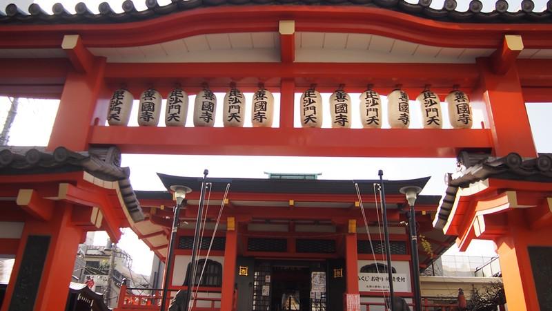 Tokyo Honeymoon 2013_day10_051