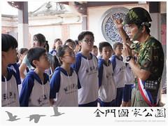 2013-小學生遊國家公園-04
